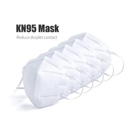 Respirátor KN95 protekce FFP2 5ks (roušky, respirátory)