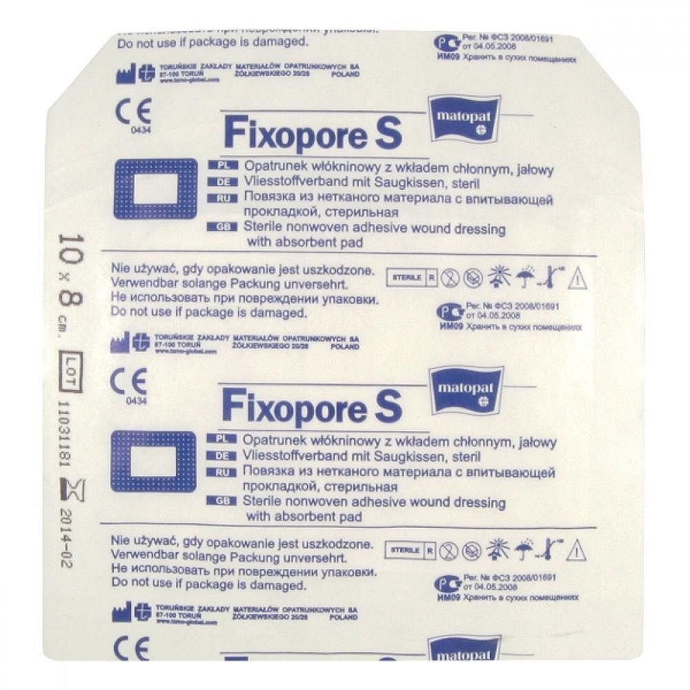Fixopore S 8 x 10 cm á 1 ks. sterilní náplast