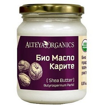 Bio Alteya Bambucké máslo 100% 200ml