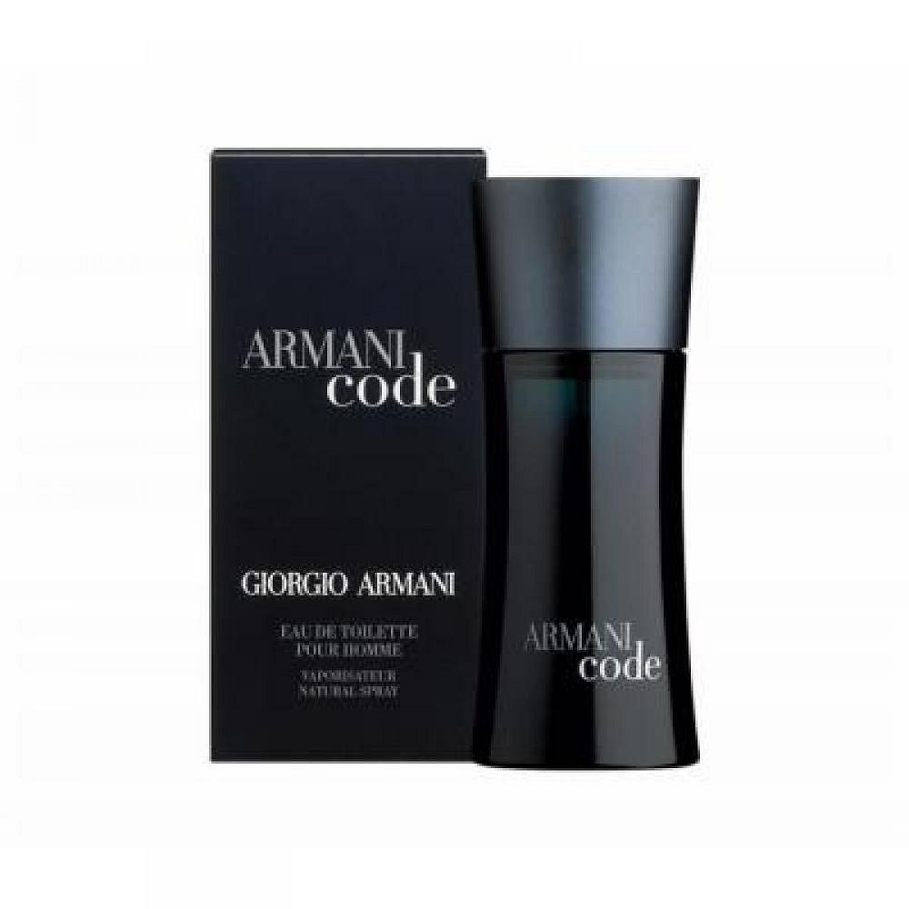 GIORGIO ARMANI Armani Code Pour Homme Toaletní voda 125 ml