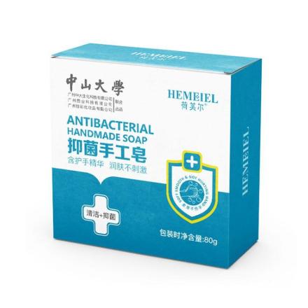 Antibakteriální mýdlo 80g