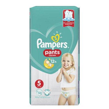 Pampers kalhotkové plenky Giant Pack S5 52ks