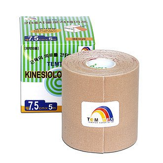 Temtex tape Classic béžový 7,5 cm