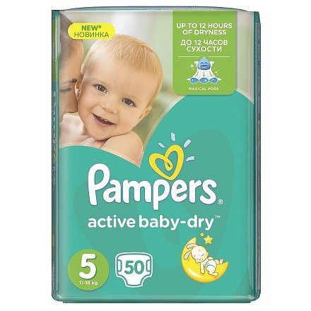 PAMPERS Active Baby VPP Junior 11-18kg 50ks